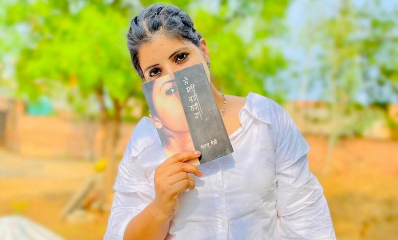 The Journey of the Brar Jessy the author of a famous Poetry Book Mai Sau Kudi Nhi Han