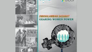 Union Minister of Finance and Corporate Affairs Smt. Nirmala Sitharaman launched eBook SWAVALAMBAN SASHAKT - GEARING WOMEN POWER