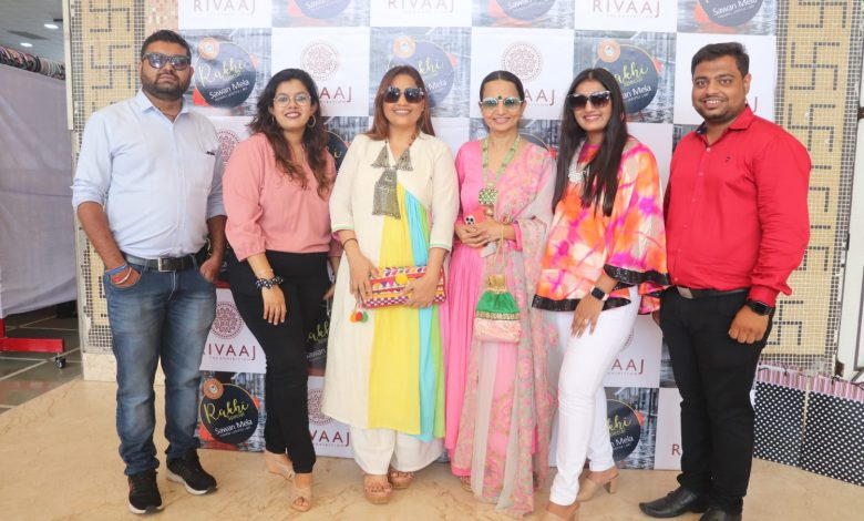 Surat's Beloved Fashion and Lifestyle Exhibition – RIVAAJ
