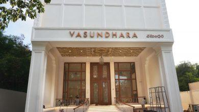 Olympic Medalist PV Sindhu to inaugurate Vasundhara Jewellery Store being set up by Mrs Vasundhara Kasaraneni first woman jeweller in South India
