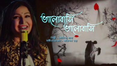 Soumita Saha Weaves Love yet again with Tagore's Song