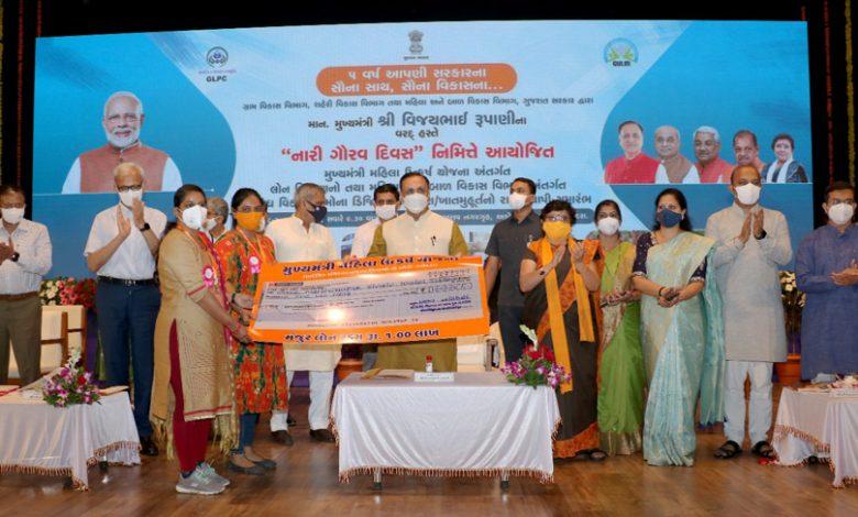 Nari Gaurav Divas : Gujarat CM launches various women welfare oriented schemes from Vadodara